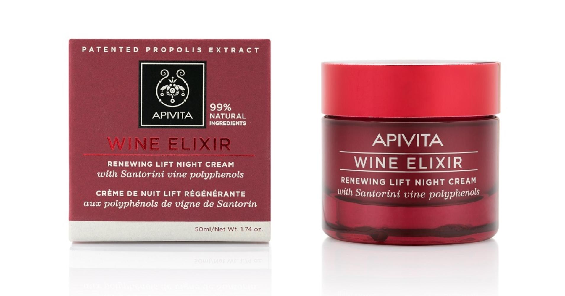 APIVITA WINE ELIXIR ránctalanító éjszakai krém 50 ml..